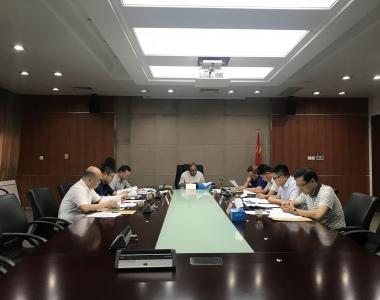 区委机构编制委员会第一次会议召开
