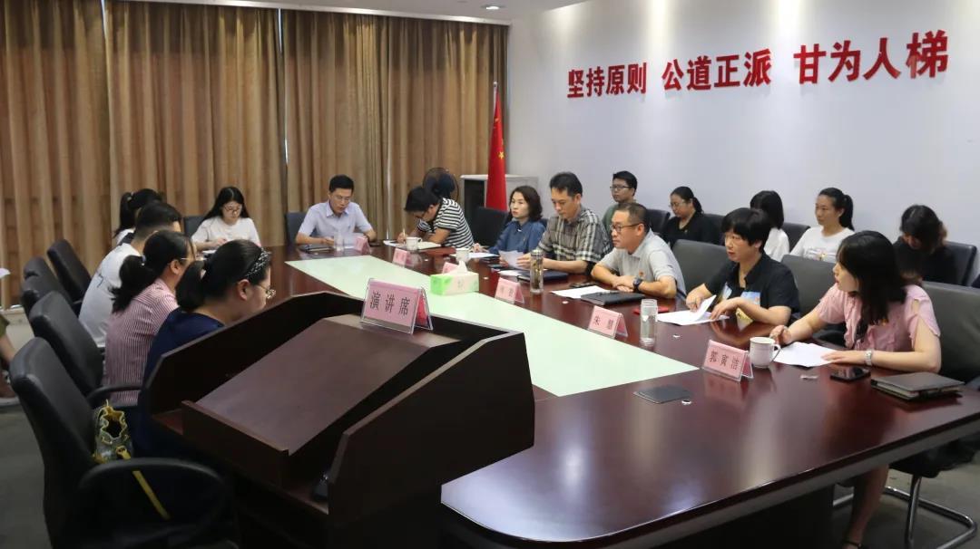 迎国庆 话初心丨普陀区委组织部开展微型党课比赛